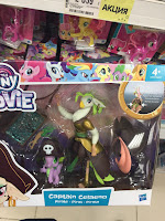Loads of New MLP Items