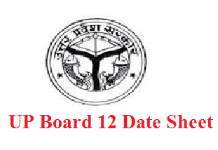 UP Board 12th Date Sheet 2017