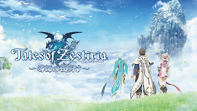 Tales of Zestiria Cheats