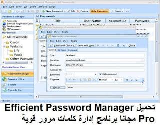 تحميل Efficient Password Manager Pro مجانا برنامج إدارة كلمات مرور قوية ومتعددة المنصات