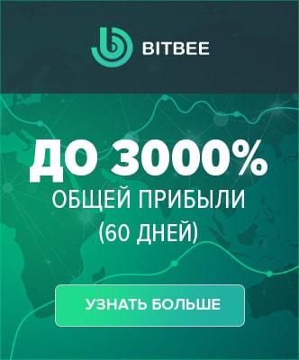 Баннер-виджет bitbee