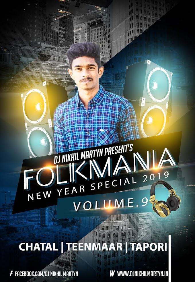 Folkmania Vol. 9 | NEWYEAR SPECIAL 2019 | Dj Nikhil Martyn