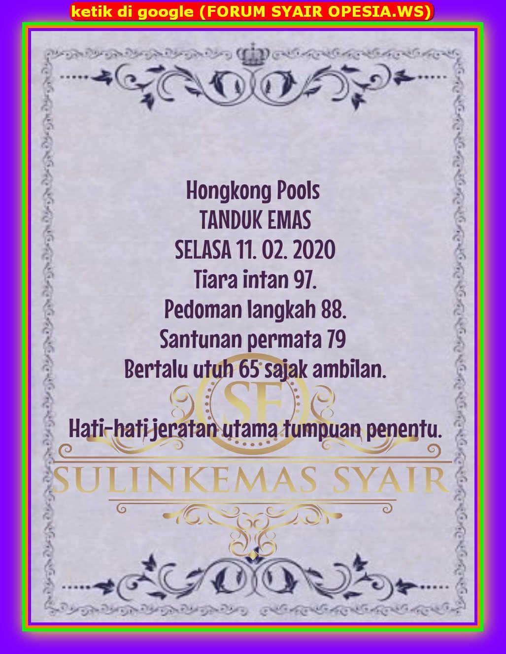 Kode syair Hongkong Selasa 11 Februari 2020 17