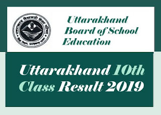 UK 10th Result 2019, UK Board Result 2019, Uttarakhand Board Result 2019, UK Board Result 10th 2019