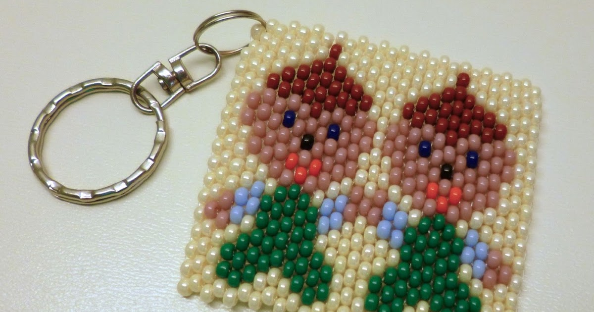 Beading For The Very Beginners Keychain With Gemini