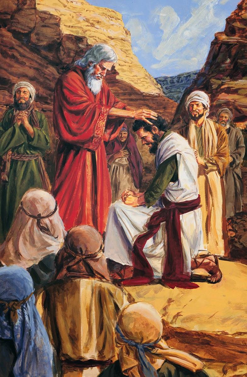 Primary Old Testament: Joshua Leads Israel