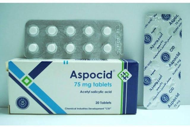 أسبوسيد-أسبيرين-الوقاية
