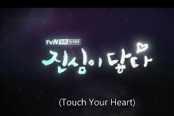 PreviewTouch Your Heart Episode 4