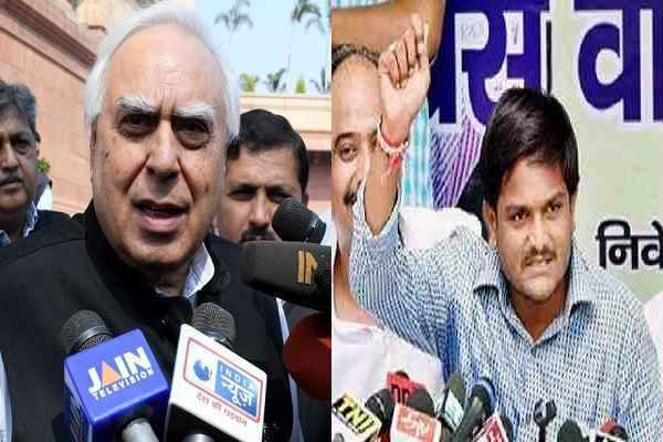 kapil-sibal-extend-date-on-patidar-obc-reservation-promise-in-guajrat-
