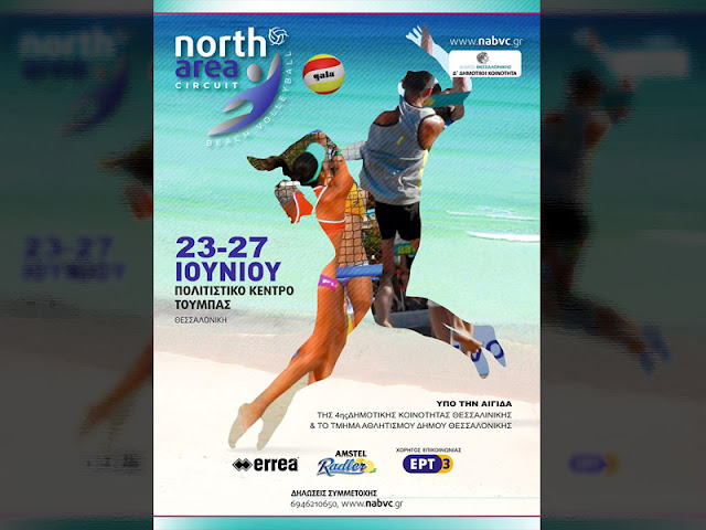NORTH AREA BEACH VOLLEY CIRQUIT