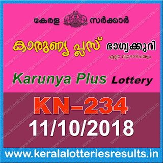 "KeralaLotteriesResults.in, ""kerala lottery result 11 10 2018 karunya plus kn 234"", karunya plus today result : 11-10-2018 karunya plus lottery kn-234, kerala lottery result 11-10-2018, karunya plus lottery results, kerala lottery result today karunya plus, karunya plus lottery result, kerala lottery result karunya plus today, kerala lottery karunya plus today result, karunya plus kerala lottery result, karunya plus lottery kn.234 results 11-10-2018, karunya plus lottery kn 234, live karunya plus lottery kn-234, karunya plus lottery, kerala lottery today result karunya plus, karunya plus lottery (kn-234) 11/10/2018, today karunya plus lottery result, karunya plus lottery today result, karunya plus lottery results today, today kerala lottery result karunya plus, kerala lottery results today karunya plus 11 10 18, karunya plus lottery today, today lottery result karunya plus 11-10-18, karunya plus lottery result today 11.10.2018, kerala lottery result live, kerala lottery bumper result, kerala lottery result yesterday, kerala lottery result today, kerala online lottery results, kerala lottery draw, kerala lottery results, kerala state lottery today, kerala lottare, kerala lottery result, lottery today, kerala lottery today draw result, kerala lottery online purchase, kerala lottery, kl result,  yesterday lottery results, lotteries results, keralalotteries, kerala lottery, keralalotteryresult, kerala lottery result, kerala lottery result live, kerala lottery today, kerala lottery result today, kerala lottery results today, today kerala lottery result, kerala lottery ticket pictures, kerala samsthana bhagyakuri"