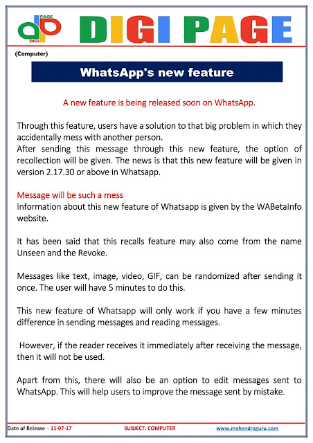 DP | WhatsApp New Feature | 11- July - 17 |