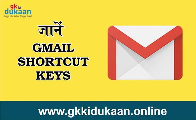 keyboard shortcut keys for gmail account