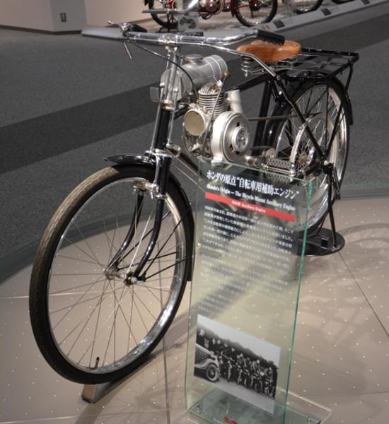 Honda Type-A prototype - front