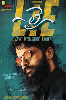 Lie 2017 Hindi Dubbed 720p BluRay Full Movie Download