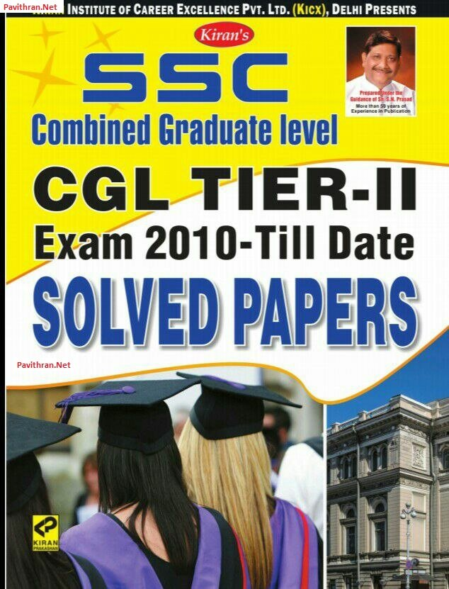 SSC CGL Tier-2 Exam Solved Papers 2010 till date eBook PDF Download