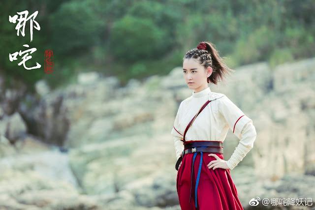 Ne Zha Jiang Yi Yi