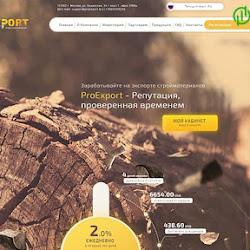 ProExport LTD: обзор и отзывы о proexport.biz (HYIP СКАМ)
