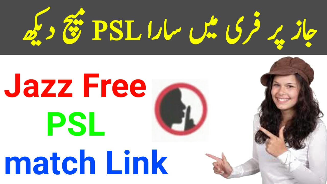Mobile/jazz Free tv channel link on mx player|Psl free match