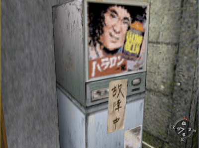 Vending machine at Abe Store