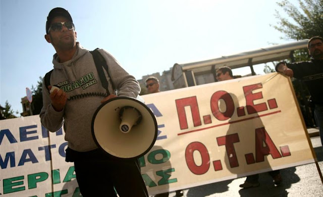 Θεσπρωτία: Οι εργαζόμενοι στους Ο.Τ.Α. Θεσπρωτίας από τον ετήσιο χορό σε απεργία διεκδίκησης