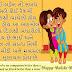 Gujarati Rakshabandhan Quotes|Gujarati Rakshabandhan Thoughts|Gujarati Rakshabandhan Suvichar