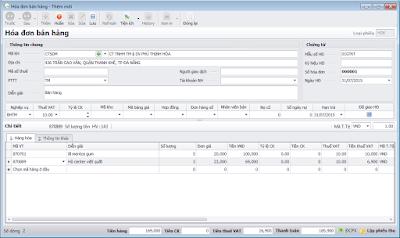 Giao diện hóa đơn GTGT phần mềm bán hàng miễn phí