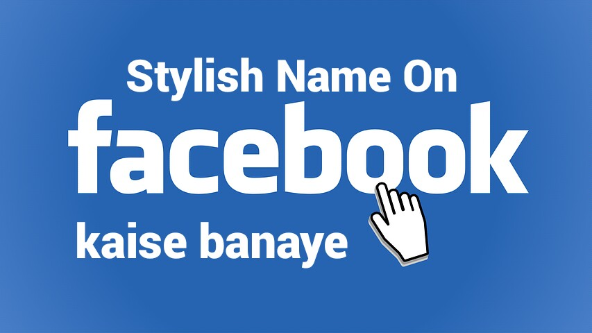 Facebook stylish name list 2018