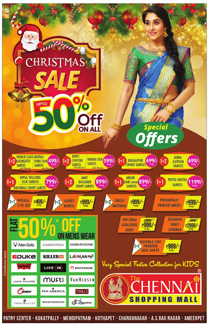 Chennai Christmas sale up to 50 off and many more offers | December 2016 Christmas festival discount offers