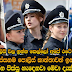 The most beautiful countries in the world are women police now get crazy here this really