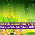 Cuti Sekolah Hari Perayaan Tahun 2017
