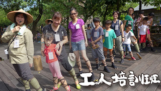 4/21羅東林業文化園區林場開麥拉免費等你來!