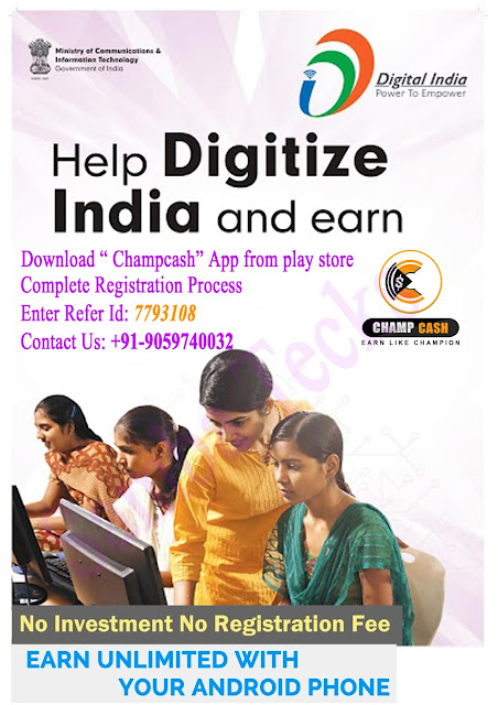 CHAMPCASH - SAMBA TECKS - EARN MONEY FROM HOME - WORK FROM THE HOME