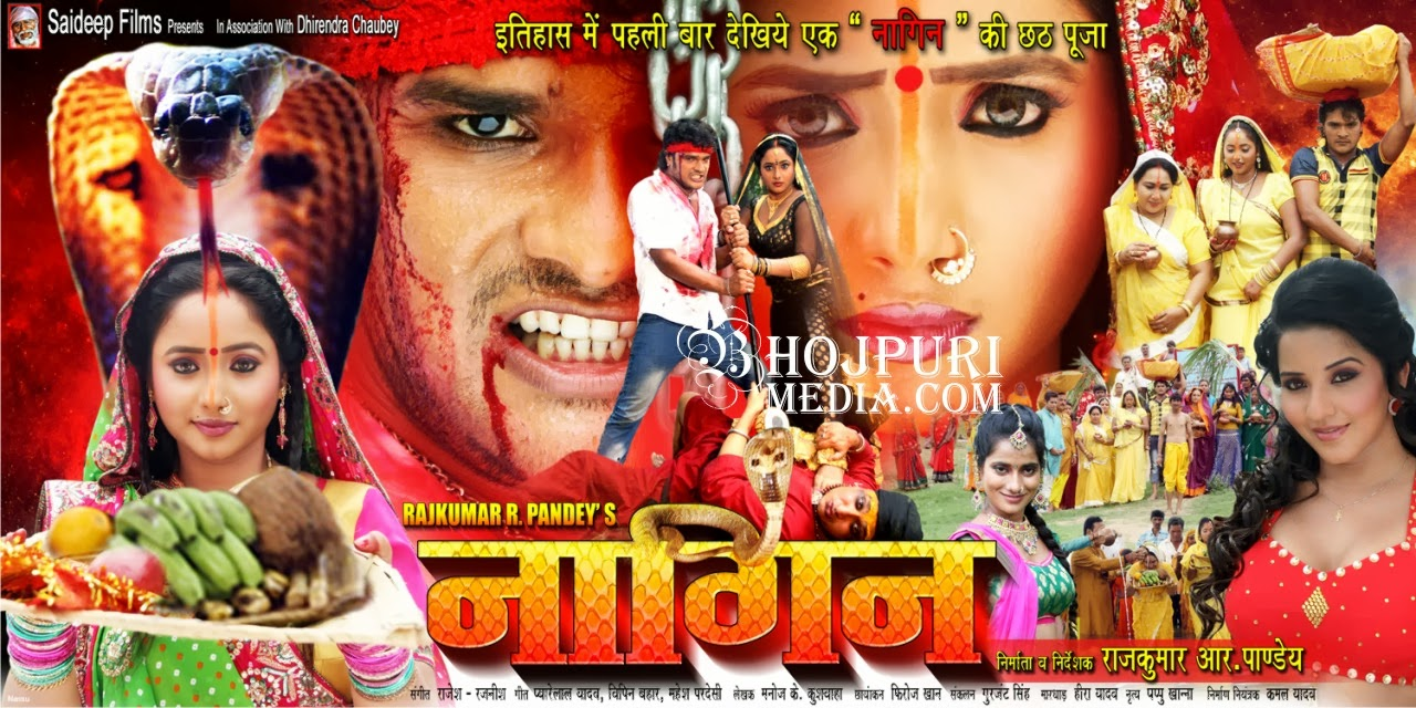 Bhojpuri superhit full movie lahu ke do rang khesari lal yadav.