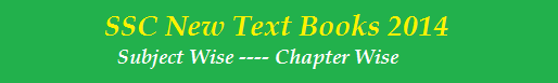 SSC New Text Books 2014