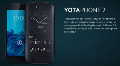 Front-Back Screen - Yotaphone 2