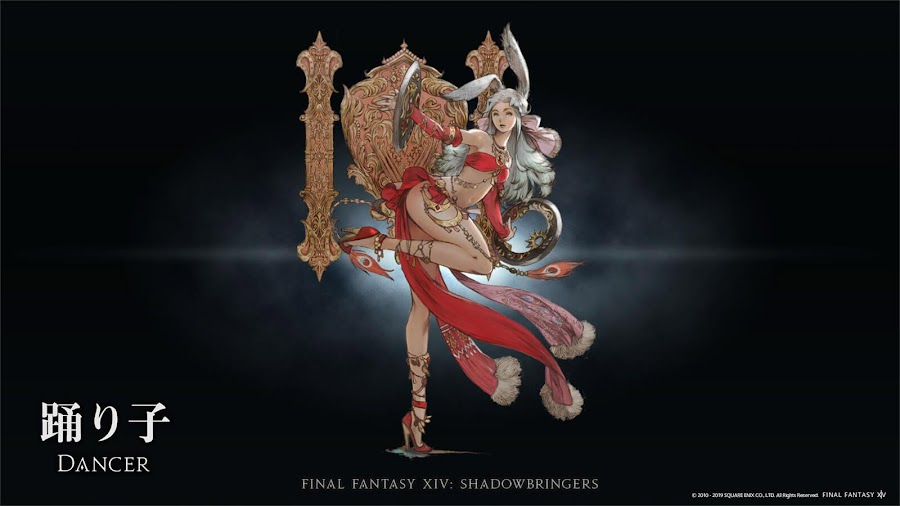 final fantasy 14 shadowbringers dancer job