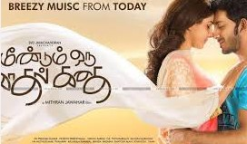 Announcement: Watch Meendum Oru Kadhal Kadhai (2016) DVDScr Tamil Full Movie Watch Online Free Download