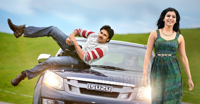 Atharintiki Daredi Review