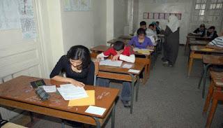 نتائج شهادة التعليم المتوسط الجزائر 2017 من موقع الديوان الوطني نتائج البيام