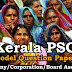Model Question Paper Company Corporation Board Assistant - 46