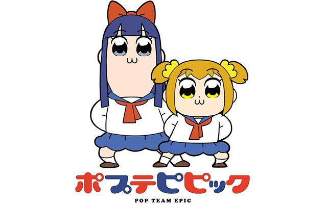 Pop Team Epic especial 2019