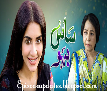 TV Episode Updates: Saas Bahu Drama Serial Today Episode 3rd