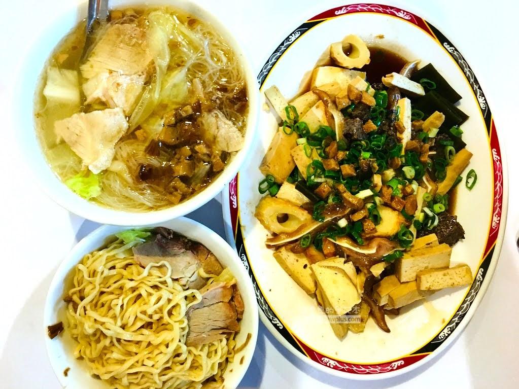 台南宵夜,台南意麵,台南小吃,台南美食
