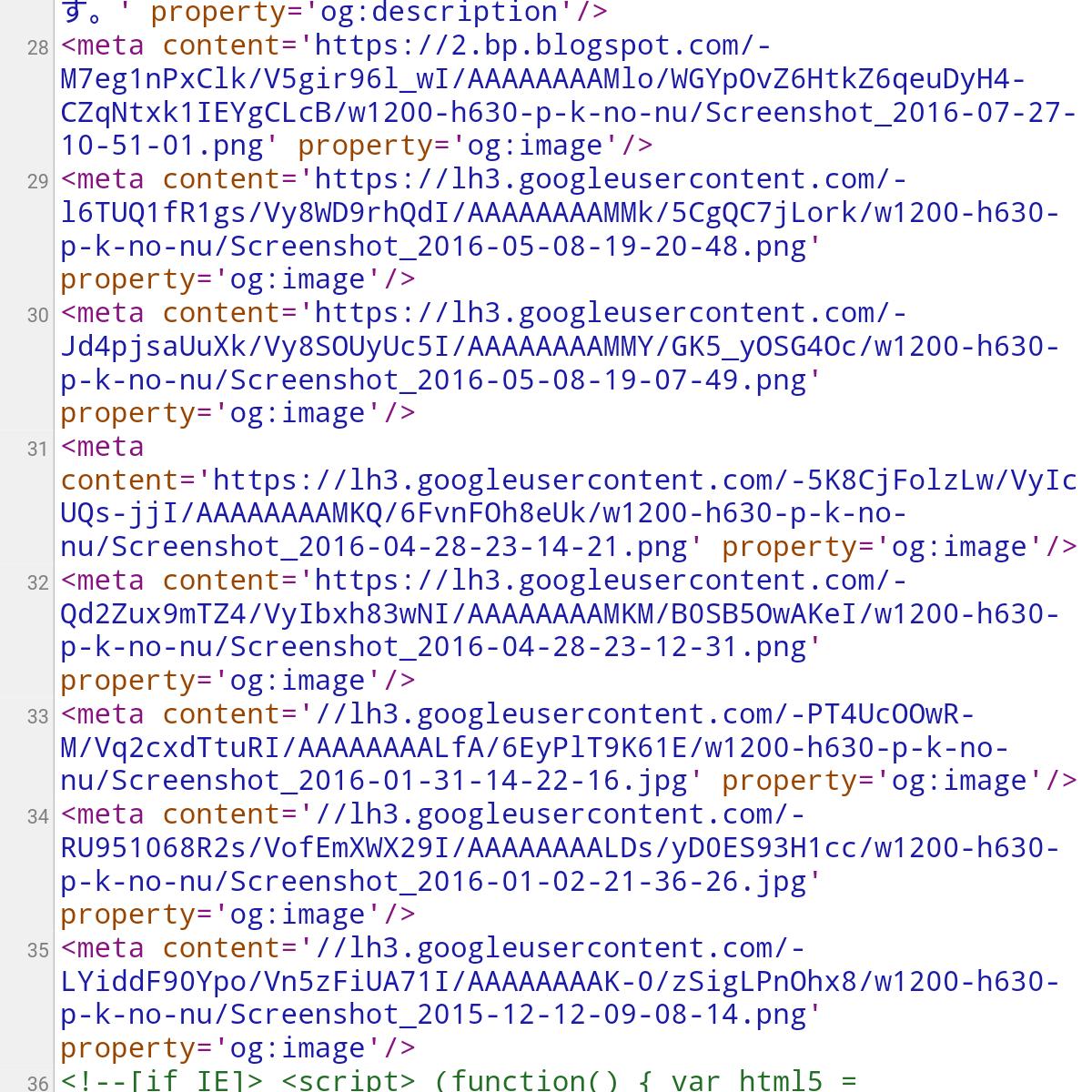 Bloggerブログの八つのOGP設定の画像(og:image)が記載されたソースコード