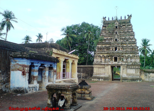 Thiruvila nagar Siva Temple