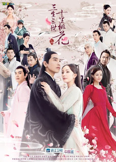 Download Film Ten Great III of Peach Blossom (2017) Subtitle Indonesia