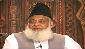 Dr. Israr Ahmed and Dr. Javed Iqbal (All Videos)