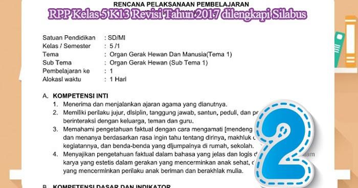 Rpp Kelas 5 K13 Revisi Tahun 2017 Dilengkapi Silabus Rpp K13