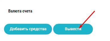 Регистрация в Max Electric 8
